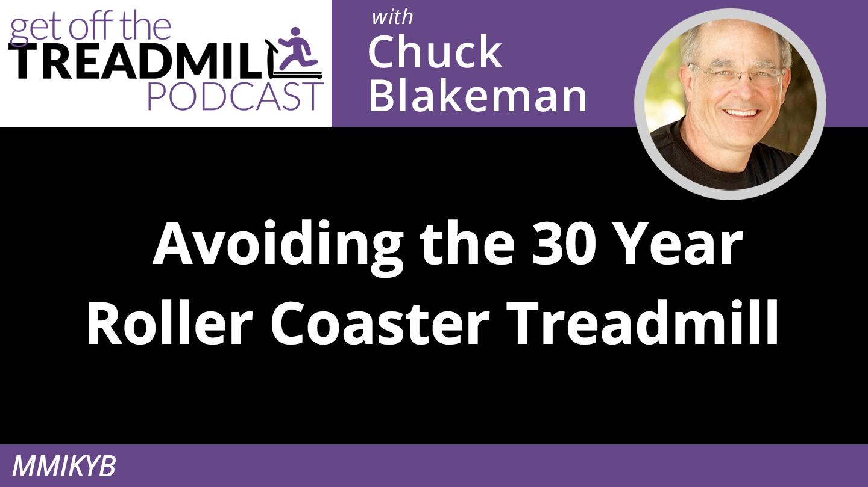 gott-episode-roller-coaster-treadmill